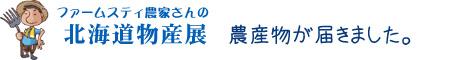 title2009_09_04.jpg