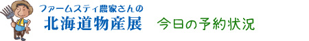 title2009_9_01.jpg