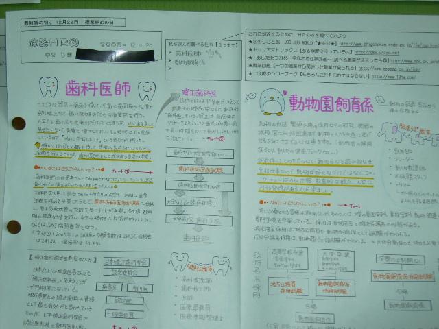 ②ー3.JPG