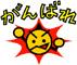 20061101.jpg