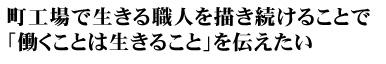 20061107_sub.jpg
