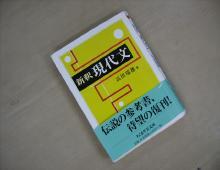 2009.9.11 挿絵.jpg