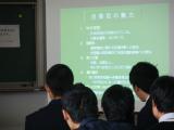 20111210自衛官ボード.jpg