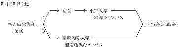 20130417-01.jpg
