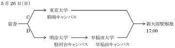 20130417-02.jpg