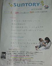 CIMG5742.jpg