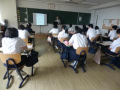 I tokusaiama8.jpg