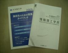 P4080001.jpg