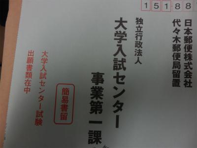 P9280950.jpg