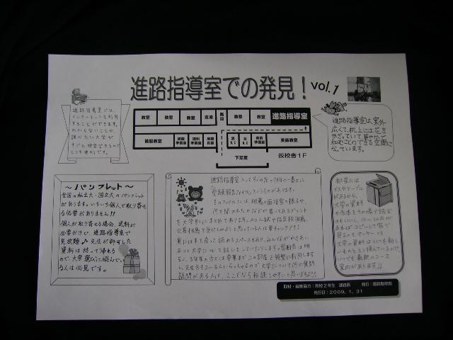 PC290027.JPG