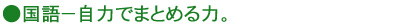 jpn20061017.jpg