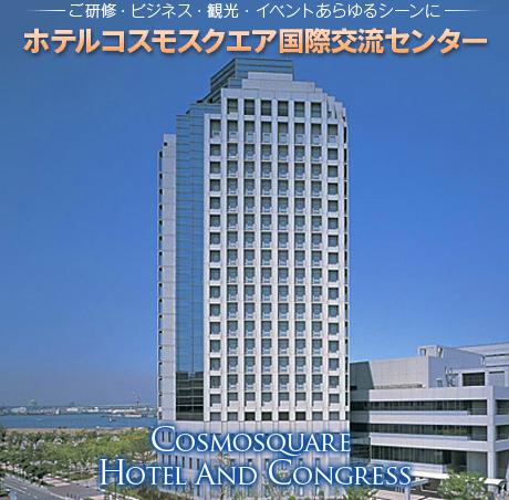 kosumo.png