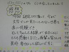 ppt11.jpg