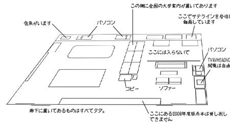 sinro450.jpg