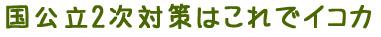 title20061017_2.jpg