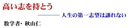title20061204.jpg