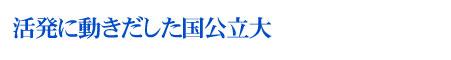 title20070530.jpg