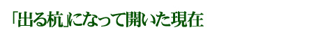 title20070717.jpg