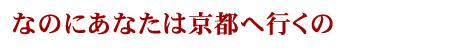 title20070719.jpg