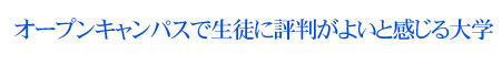 title20070827.jpg