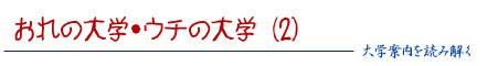 title20080809.jpg