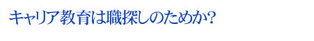 title20080811.jpg