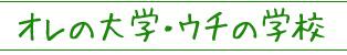 univ_int.jpg