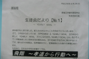 P1120131.jpg