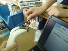 IDcard.jpg