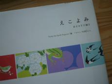 koyomi2.jpg