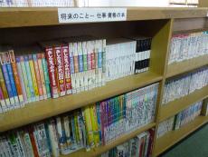 shigoto2.jpg