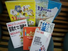 shigoto3.jpg
