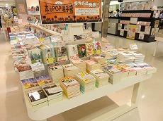 shop_photo_21.jpg