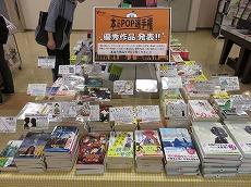 shop_photo_31.jpg