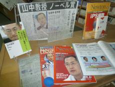 tenji6.jpg