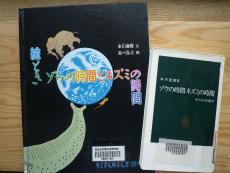tokino1.jpg