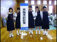 のじぎく 国体 アシスタント 001.jpg