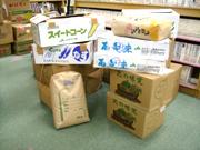 2009_09_04.jpg