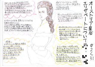 社会科(歴史)歴史新聞から⑤ : 小学生 原稿用紙 : 小学生