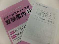 DSCF3615.jpg