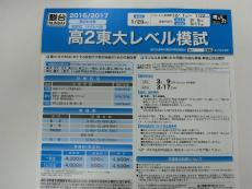 CIMG0166.jpg