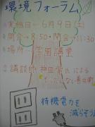 IMG_0882.jpg