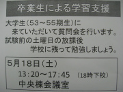 IMG_2529.jpg