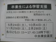 IMG_4257.jpg