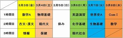 %E3%81%82%E3%81%A0%EF%BD%86%EF%BD%84%E3%81%B5%E3%81%81.jpg