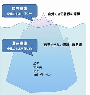 %E6%B0%B7%E5%B1%B1%E3%81%AE%E4%B8%80%E8%A7%92s%E3%83%92%E3%83%97%E3%83%8E%E7%94%A8.jpg