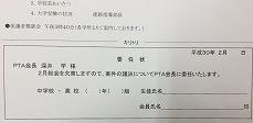 12A4A9FE-E36F-4FC6-81D9-EBCD0D20FF13.jpg