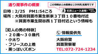 140225_oosaka.jpg
