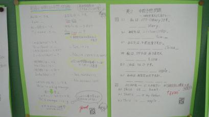 2013-05-18%2012.21.08.jpg