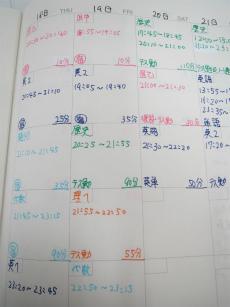 201410163.jpg